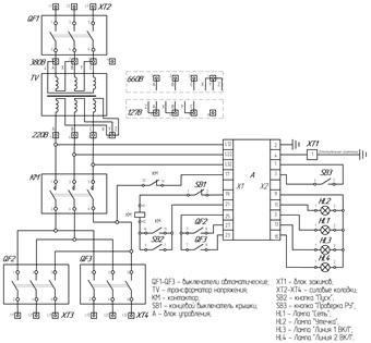 Электрическая схема АОШ 2,5