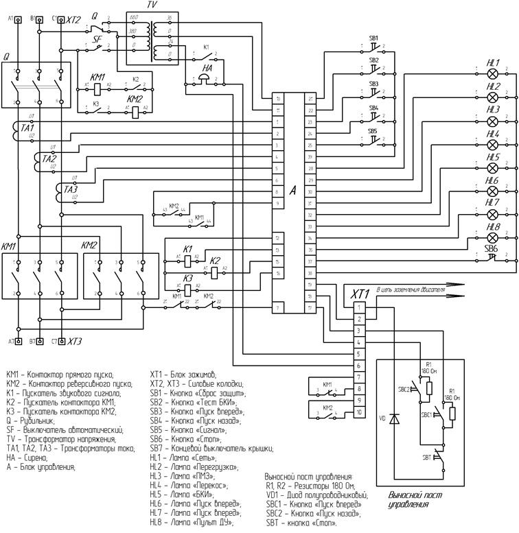 Электрическая схема ПРР-100М