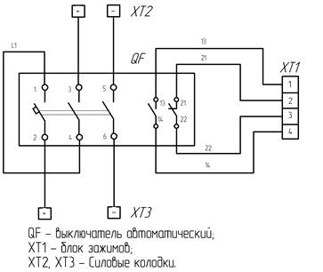 Электрическая схема ВАРП 500
